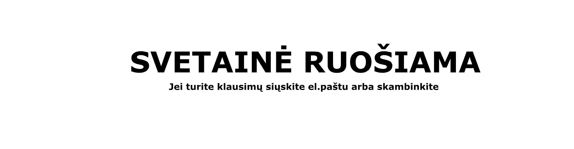 catalog/svetaine-ruosiama.png